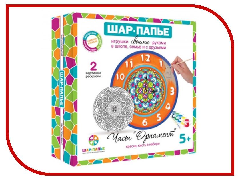 Набор Шар-Папье Часы Орнамент B00953