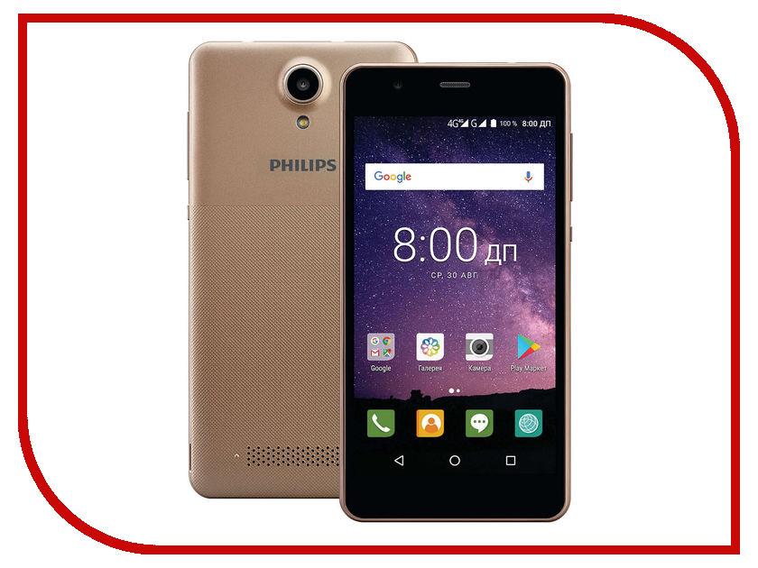 Сотовый телефон Philips S318 Gold стоимость