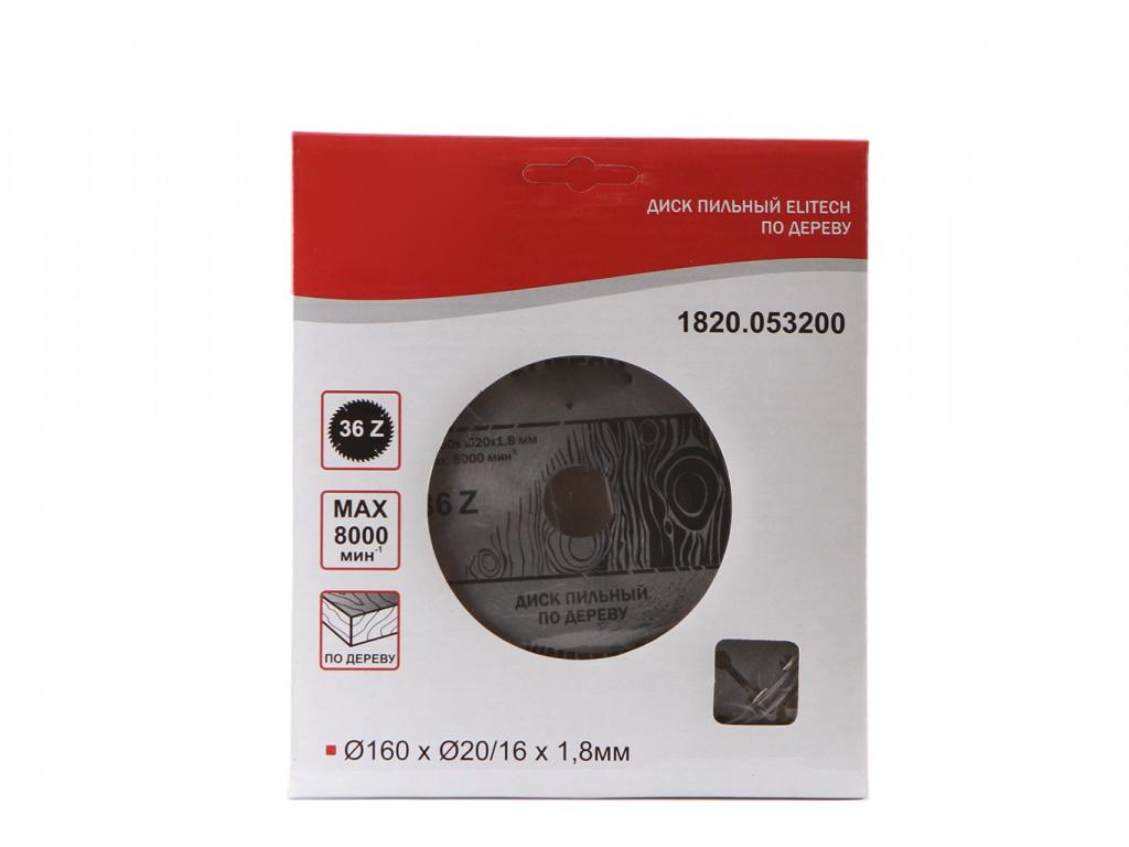 Диск Elitech 1820.053200 пильный для дерева, 160mm/20/16mm/1.8mm 36 зубьев