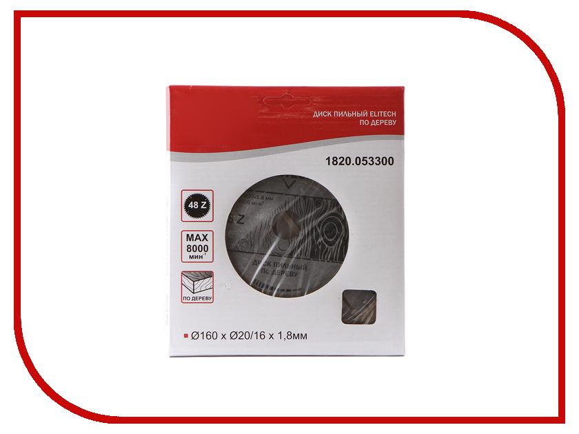 Диск Elitech 1820.053300 пильный для дерева, 160mm/20/16mm/1.8mm 48 зубьев