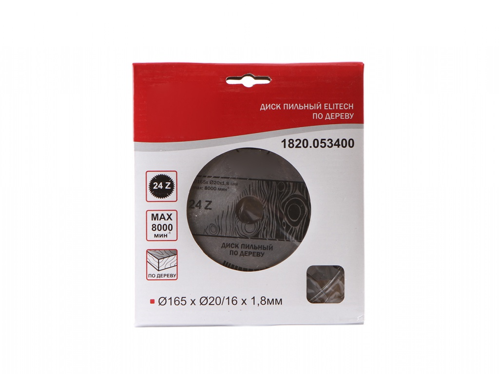 Диск Elitech 1820.053400 пильный для дерева, 165mm/20/16mm/1.8mm 24 зуба