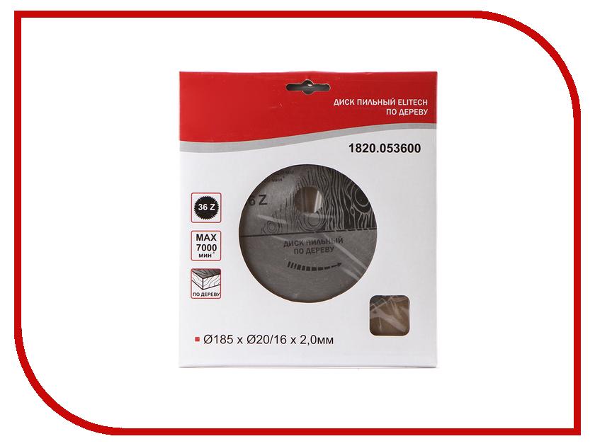 Диск Elitech 1820.053600 пильный для дерева, 185mm/20/16mm/2.0mm 36 зубьев