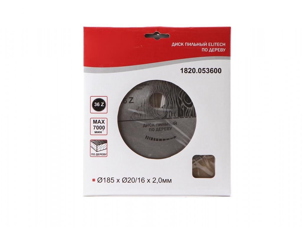 Диск Elitech 1820.053600 пильный для дерева, 185mm/20/16mm/2.0mm 36 зубьев цена
