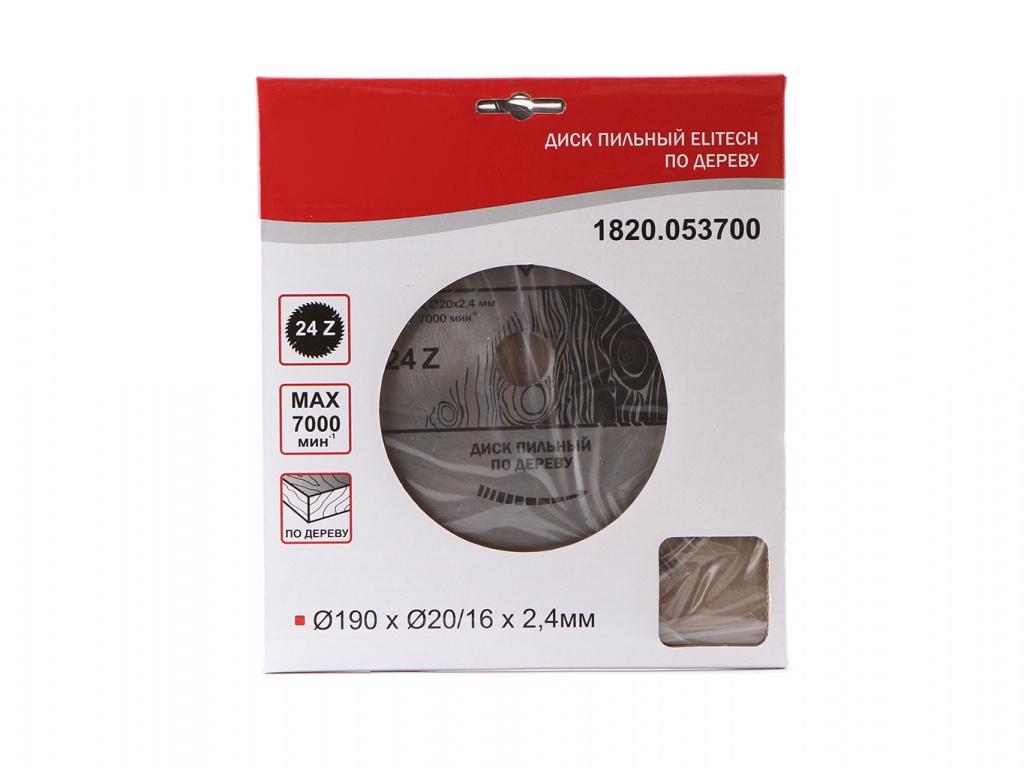 Диск Elitech 1820.053700 пильный для дерева, 190mm/20/16mm/2.4mm 24 зуба