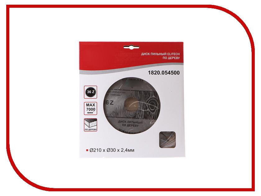 Диск Elitech 1820.054500 пильный для дерева, 210x30x2.4mm 36 зубьев