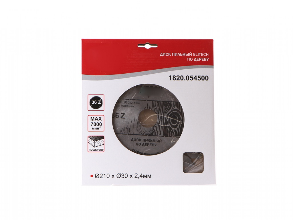 Диск Elitech 1820.054500 пильный для дерева, 210x30x2.4mm 36 зубьев цена