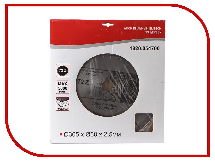 Диск Elitech 1820.054700 пильный для дерева, 305x30x2.5mm 72 зуба диск пильный elitech 160х20мм 48зубьев 1820 000600