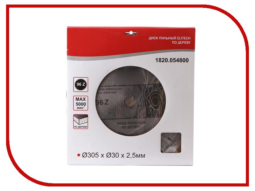 Диск Elitech 1820.054800 пильный для дерева, 305x30x2.5mm 96 зубьев