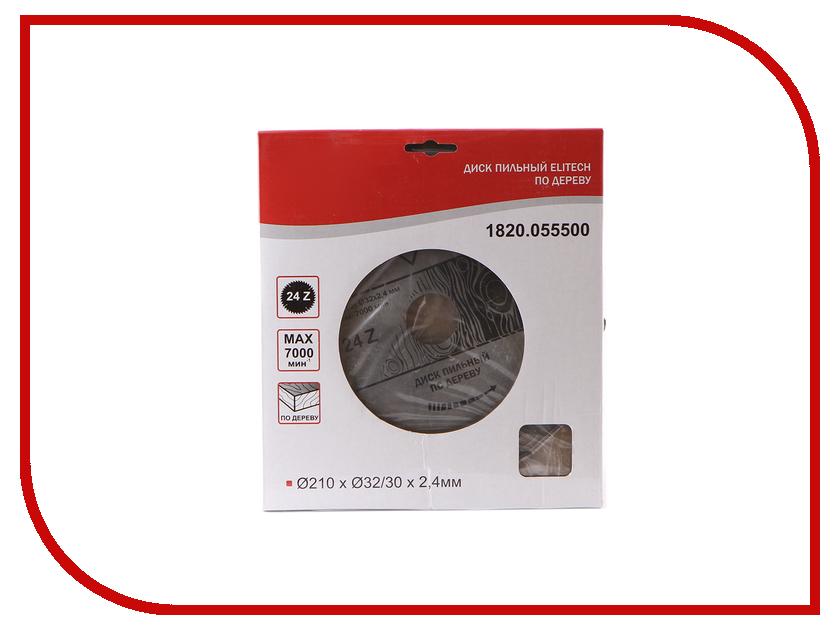Диск Elitech 1820.055500 пильный для дерева, 210mm/32/30mm/2.4mm 24 зуба