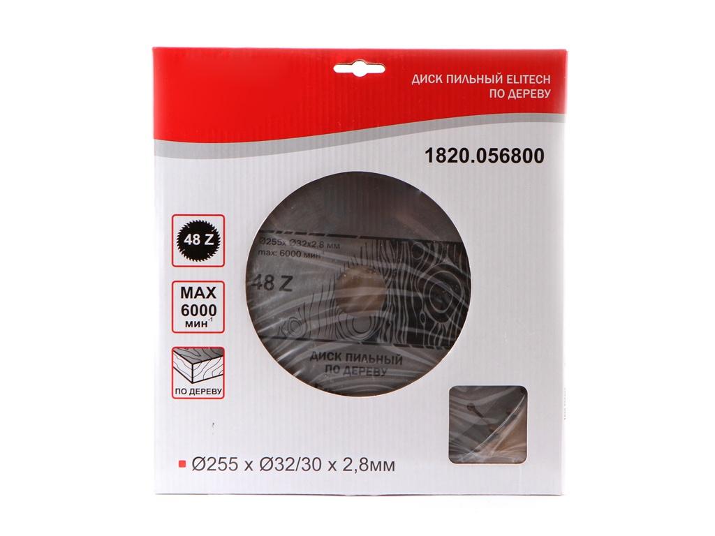 Диск Elitech 1820.056800 пильный для дерева, 255mm/32/30mm/2.8mm 48 зубьев