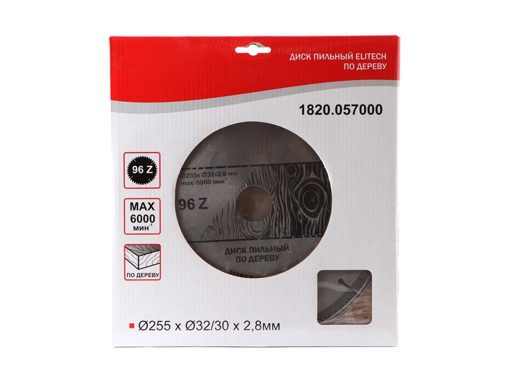 Диск Elitech 1820.057000 пильный для дерева, 255mm/32/30mm/2.8mm 96 зубьев