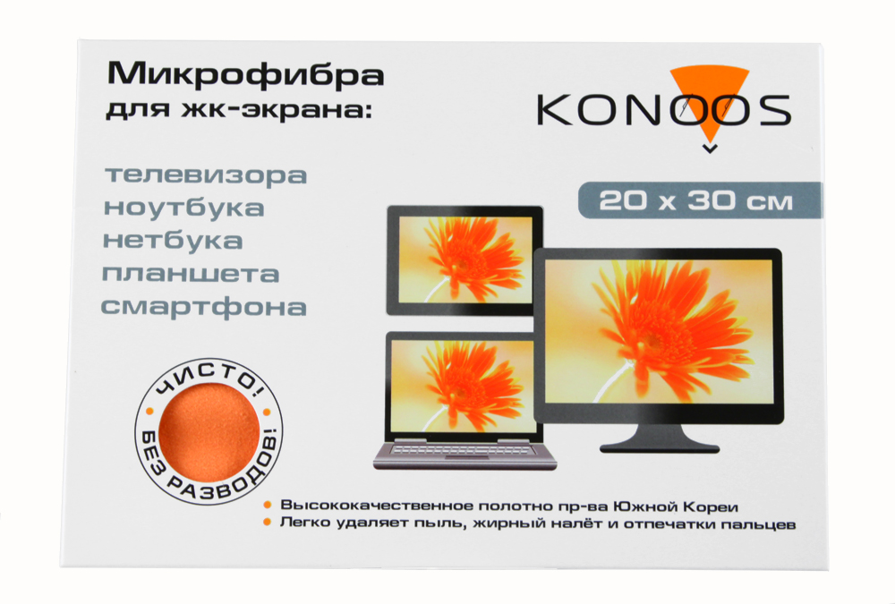 Салфетка из микрофибры Konoos KT-1 20x30cm цена