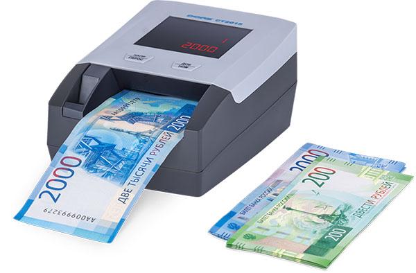 Детектор валют Dors CT2015