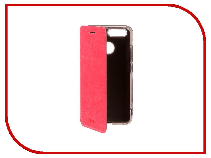 Аксессуар Чехол Huawei Nova 2 Mofi Vintage Pink 15532 asg beta spetznaz 15532