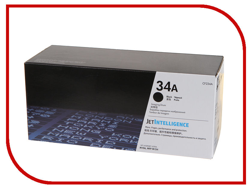 Фотобарабан HP 34A CF234A для LaserJet Ultra M134a/M134fn/M106w фотобарабан hp cf234a hp 34a для hp laserjet pro mfp ultra m106 m134 чёрный 9200 страниц