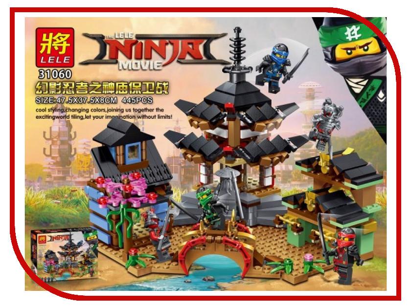 Конструкторы 31060  Конструктор Lele Ninja Movie Мини Храм Аэроджитцу 31060