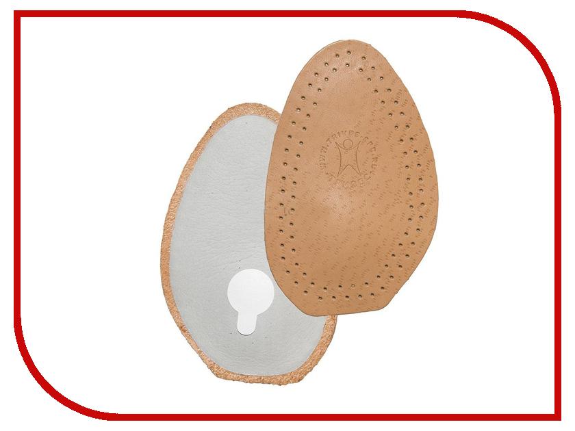 Ортопедическое изделие Тривес СТ-232 р.38-40 (M) вкладыш под передний отдел стопы