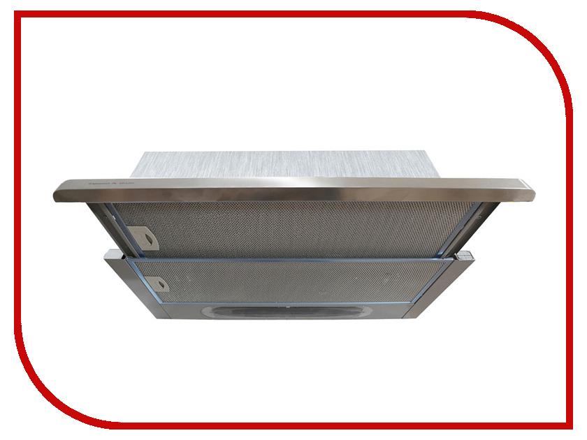 Кухонная вытяжка Zigmund & Shtain K 002.61 S zigmund amp shtain k 296 91 s