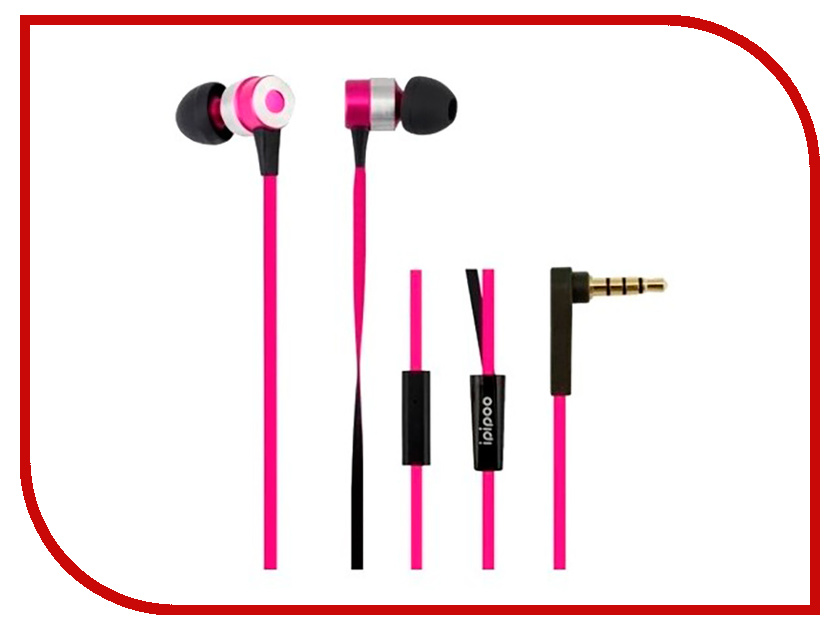 Ipipoo IP-H300i Pink