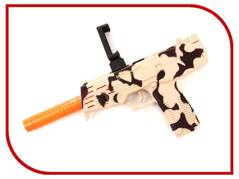 Фото Интерактивная игрушка Activ AR Game Gun No.AR25C 81528 интерактивная игрушка activ ar game gun no ar25c 81528