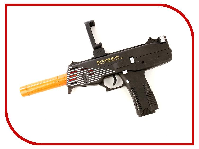 Фото Интерактивная игрушка Activ AR Game Gun No.AR24C 81525 интерактивная игрушка activ ar game gun no ar25c 81528