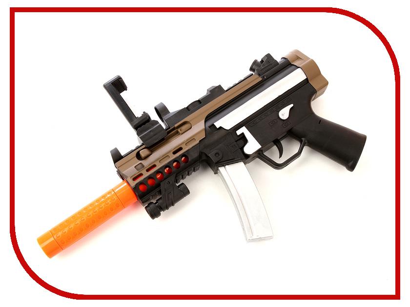 Интерактивная игрушка Activ AR Game Gun No.AR22C 81527