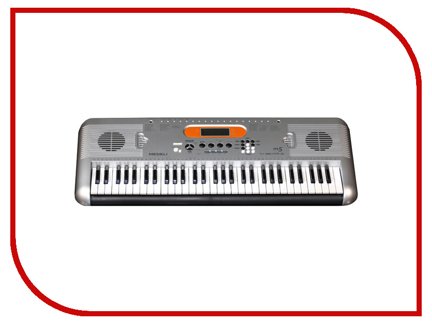 все цены на Синтезатор Medeli M5 онлайн