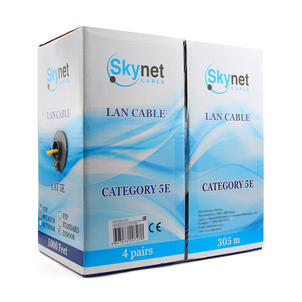 Сетевой кабель SkyNet Premium UTPнг-LSZH cat.5e 305m Orange CSP-UTP-LSZH-4-CU