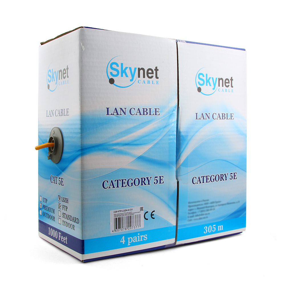 Сетевой кабель SkyNet Premium FTPнг-LSZH cat.5e 305m Orange CSP-FTP-LSZH-4-CU