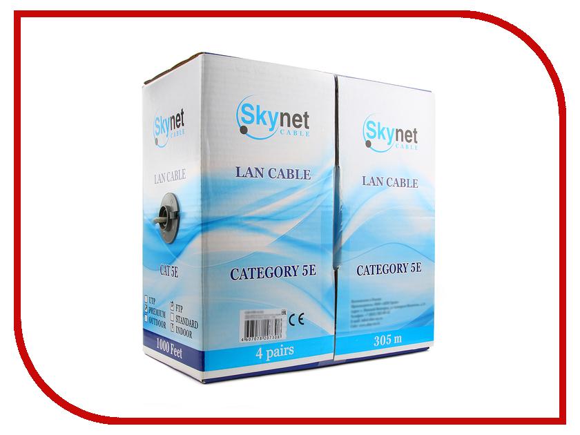 Сетевой кабель SkyNet Standart FTP cat.5e 305m Grey CSS-FTP-4-CU как купить ракуты в css