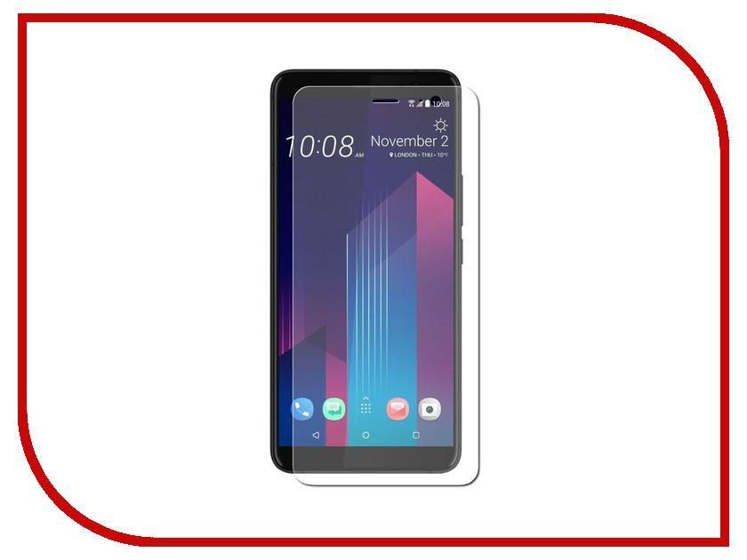 Аксессуар Защитное стекло для HTC U11 Plus Svekla ZS-SVHTU11PLUS аксессуар защитное стекло для apple iphone 7 plus 8 plus svekla full screen white zs svap7plus fswh