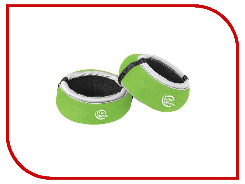 Утяжелитель Lite Weights 5825LW 0.25kg x 2 Light Green