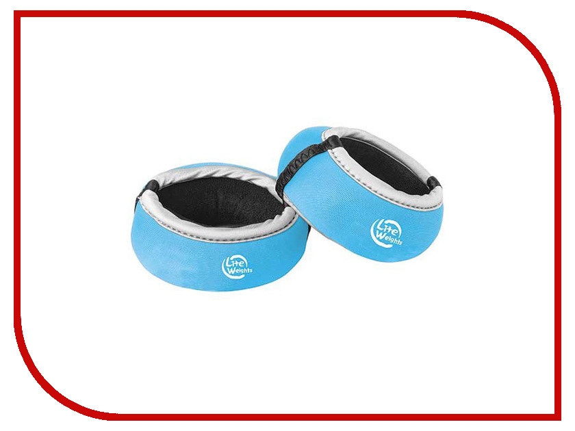 Утяжелитель Lite Weights 5850LW 0.5kg x 2 Light Blue