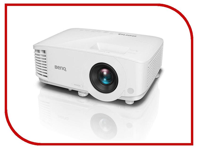 Фото - Проектор BenQ TH530 проектор