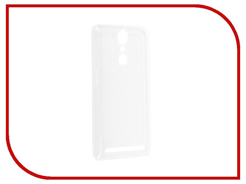 все цены на Аксессуар Чехол Lenovo Vibe K5 Note Svekla Silicone Transparent SV-LEK5NOTE-WH онлайн