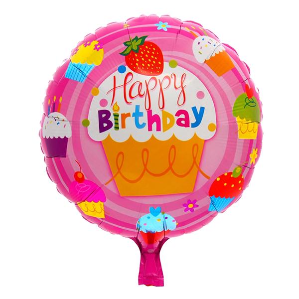 Шар фольгированный СИМА-ЛЕНД С днём рождения 1160924 книжка магнит с днём рождения с пожеланиями и афоризмами 45х60 мм 1139069