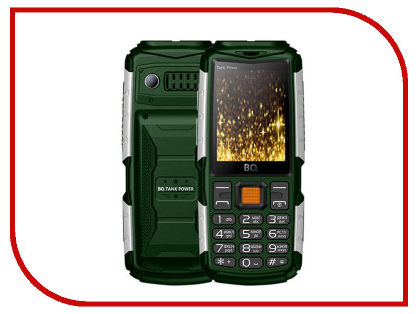 Zakazat.ru: Сотовый телефон BQ BQ-2430 Tank Power Green-Silver