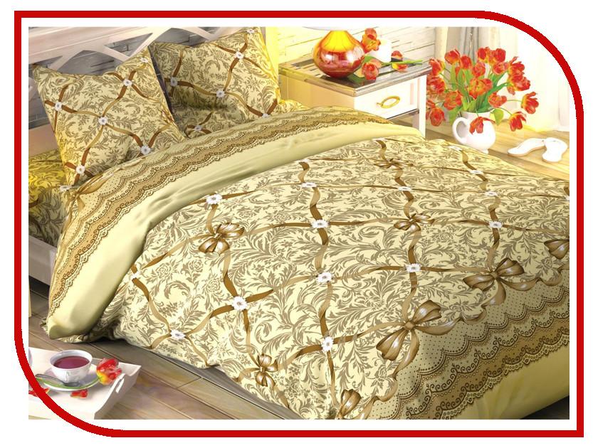 Здесь можно купить Биатриче  Постельное белье Этель Биатриче Комплект Евро Поплин 1444259
