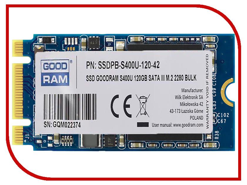 Жесткий диск 120Gb - GoodRAM S400U SSDPB-S400U-120-42
