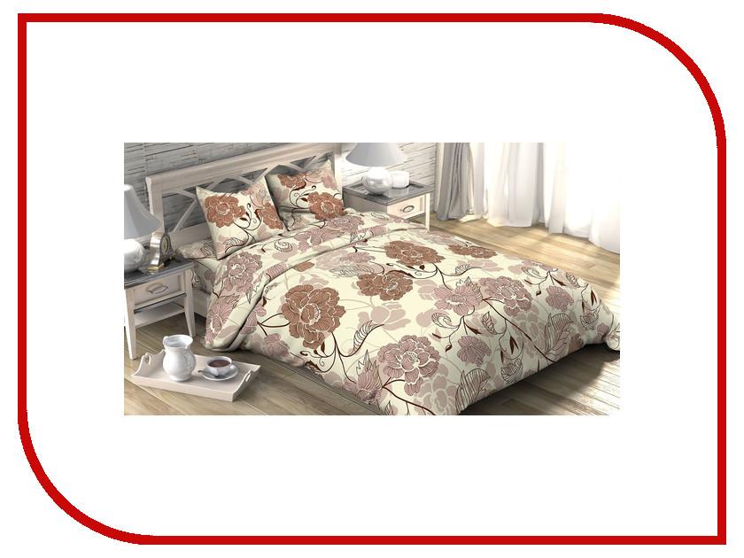 Постельное белье Этель Катарина Комплект Дуэт спальный Бязь 1090447 б у коляску геоби катарина на авито