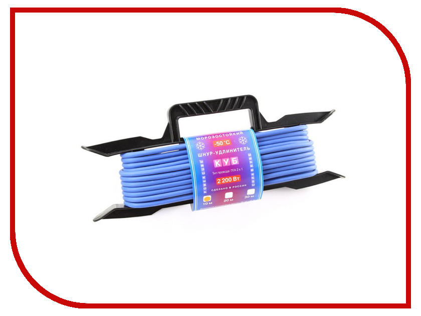 Удлинитель Power Cube 10m PC-L1-F-10-R smc type ac3000 series ac3000 02 ac3000 02d air filter combinations f r l combination ac3000 02 g1 4