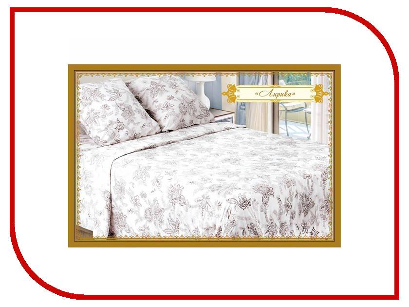 Постельное белье Этель Лирика Комплект 1.5 спальный Бязь 1301298 павел валерьевич холод лирика