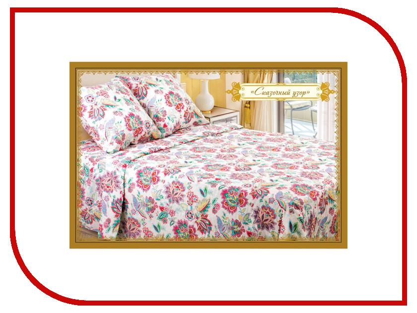 Постельное белье Этель Сказочный узор Комплект 1.5 спальный Бязь 1278335 кофта сказочный узор