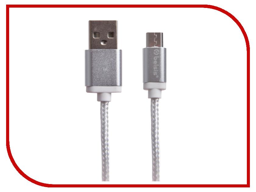 все цены на Аксессуар Belsis USB 2.0 AM - MicroUSB 1.3m White BS3001W онлайн