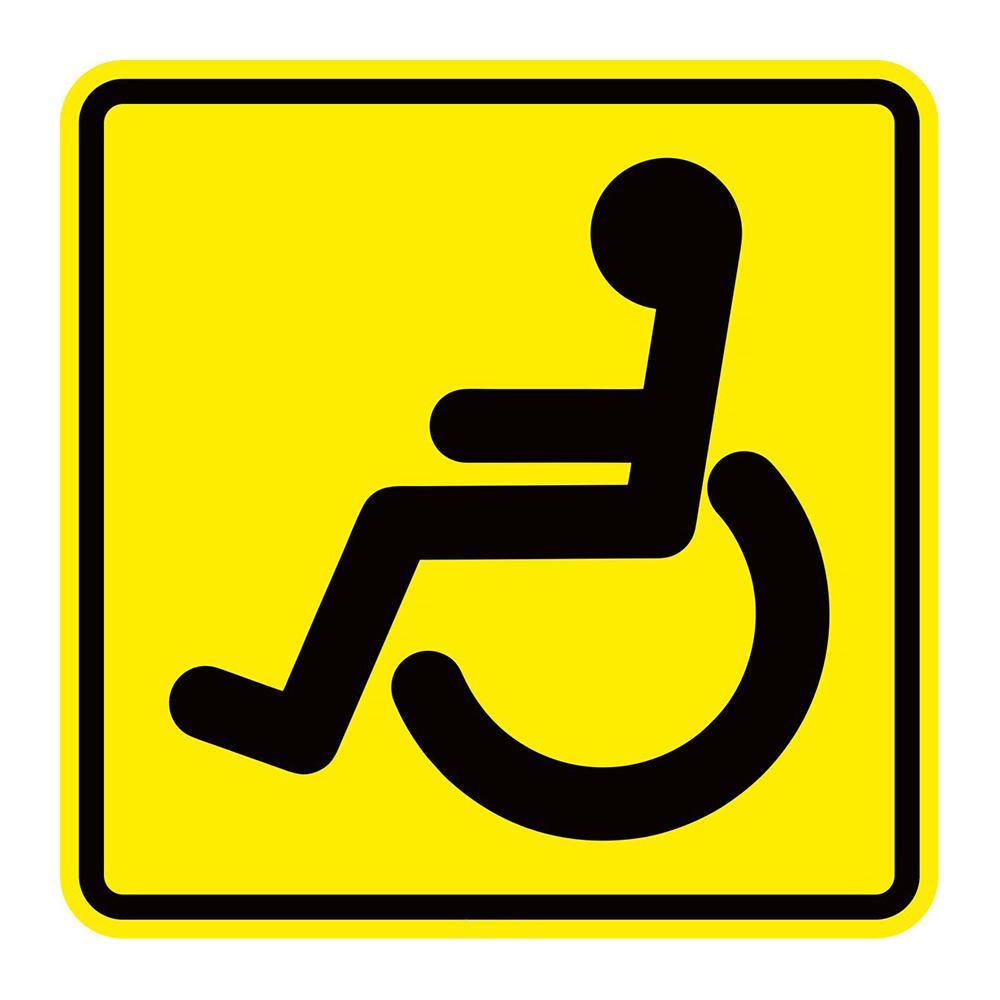 Наклейка на авто Airline Знак Инвалид ГОСТ 15x15cm AZN09 - наружная самоклеющаяся 1шт знак наклейка шипы
