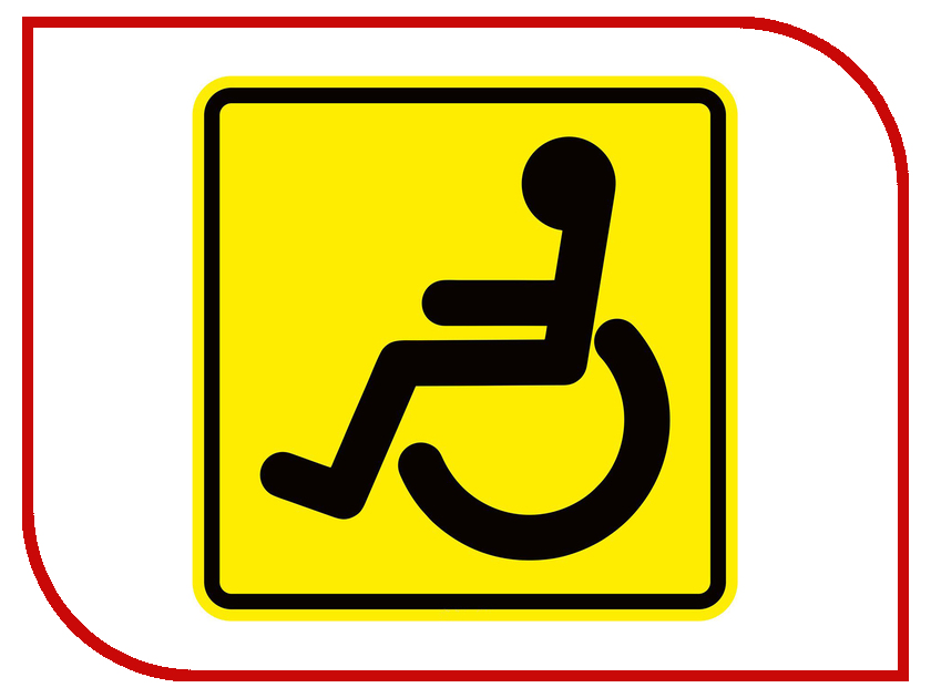 Наклейка на авто Airline Знак Инвалид ГОСТ 15x15cm AZN12 - внутренняя самоклеющаяся 1шт кабель nym j 3х6 0 5м гост
