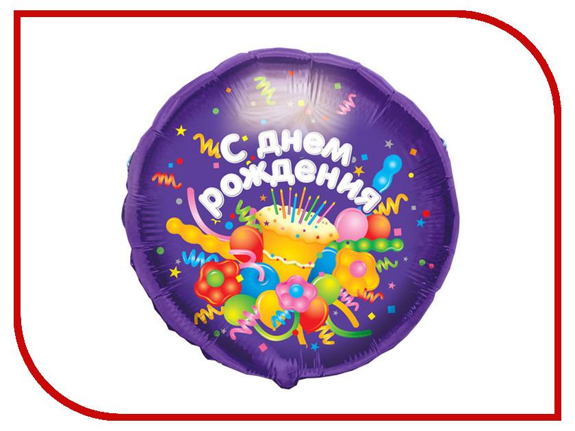 Шар фольгированный Conver С Днем рождения 2873180 disney гирлянда детская на ленте тачки с днем рождения