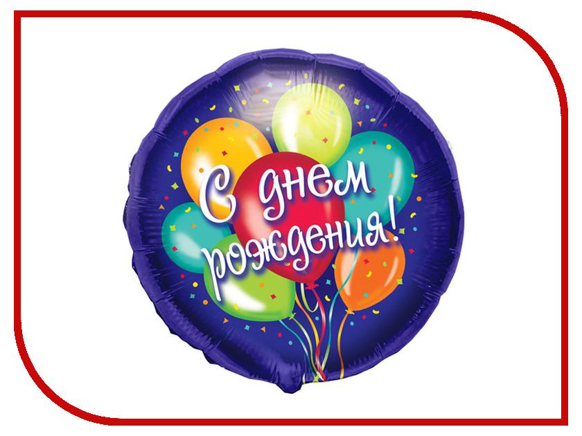 Шар фольгированный Conver С Днем рождения 2873178 с днем рождения иллюстр
