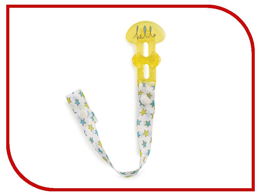 Держатель Happy Baby 11017 Yellow 4690624020049