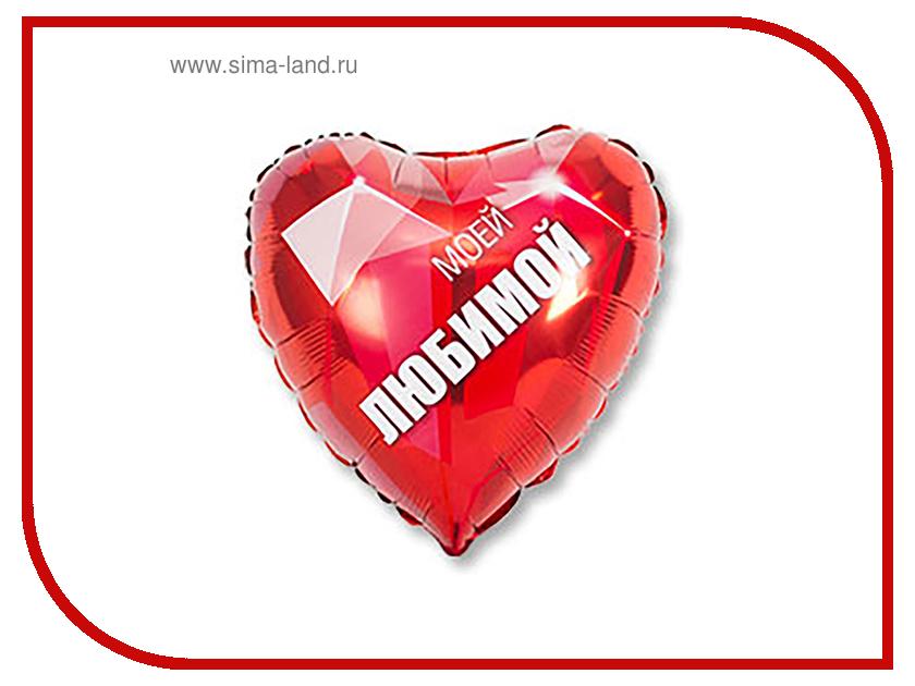 Шар фольгированный Grabo Моей Любимой 2811211 отсутствует love is… моей любимой